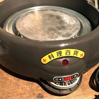 新品未使用 鍋セット