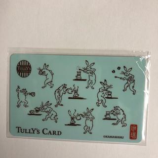 タリーズコーヒー(TULLY'S COFFEE)のTULLY'S COFFEE タリーズカード 鳥獣戯画(ノベルティグッズ)