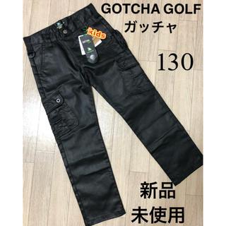 ガッチャ(GOTCHA)のGOTCHA GOLF ガッチャ ゴルフ パンツ 130 ストレッチ 新品未使用(ウエア)