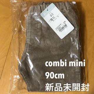 Combi mini - 【新品未使用】コンビミニ  パンツ 90cm
