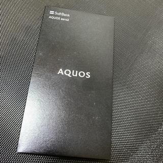⭐️新品・未使用AQUOS ZERO2.(SH906SIMロック解除済み