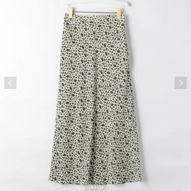 green label relaxing(グリーンレーベルリラクシング)のCFC プリント / 無地 バイヤス ナロー スカート レディースのスカート(ロングスカート)の商品写真