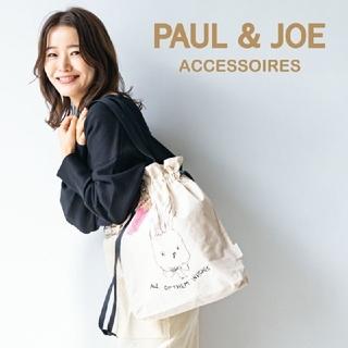 ポールアンドジョー(PAUL & JOE)のPAUL&JOE(トートバッグ)