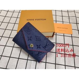 LOUIS VUITTON - 限定 セール♬ルイヴィトン、財布☆小銭入れ 超美品