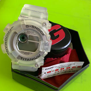 G-SHOCK - CASIO G-SHOCK FROGMAN