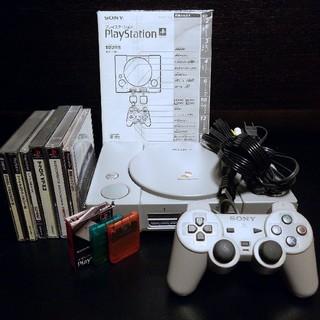 プレイステーション(PlayStation)の初代プレイステーション&ソフト5種&メモリーカード3個(家庭用ゲーム機本体)