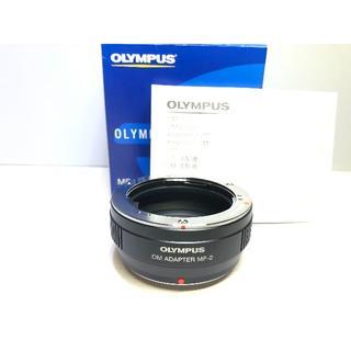 OLYMPUS - オリンパス OMマウントアダプター MF-2