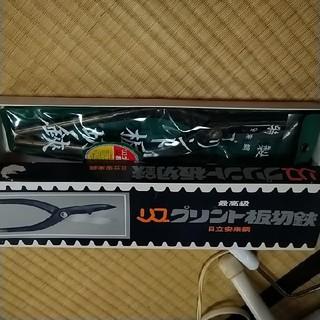 最高級リブプリント板切鋏新品(はさみ/カッター)