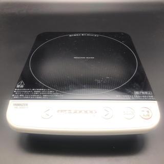 ヤマゼン(山善)の即決 YAMAZEN 山善 IH調理器 YEL-S100(調理機器)