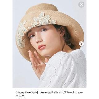 バーニーズニューヨーク(BARNEYS NEW YORK)の新品未使用タグ付き!大人気 Athena New York(麦わら帽子/ストローハット)