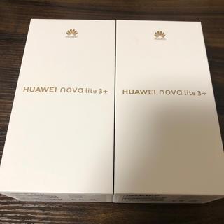 ANDROID - 【未開封】 HUAWEI Novalite3+   シムフリー 2台