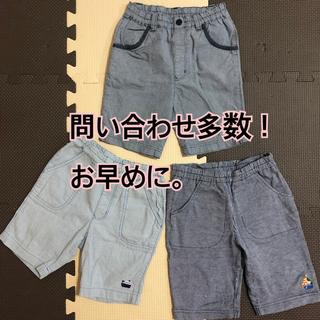 familiar - 90cmファミリアハーフパンツ 男の子 3枚セット!