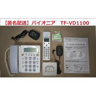 Pioneer - パイオニア 電話機(親機+子機)TF-VD1100+子機の電池付き(未使用)