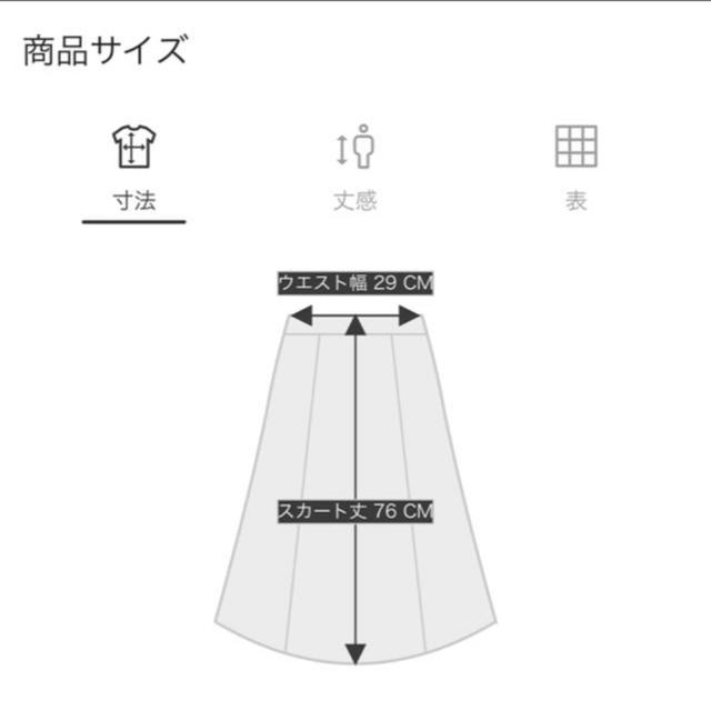MISCH MASCH(ミッシュマッシュ)の【新品未使用】ミッシュマッシュ サテンプリーツスカート レディースのスカート(ロングスカート)の商品写真