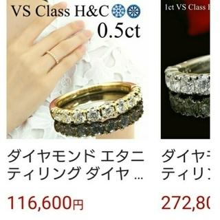 K18 WG ダイヤモンド エタニティリング9石 0.50ct D VS (リング(指輪))