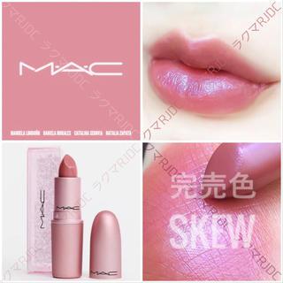 マック(MAC)の【新品箱有】即日完売色 スキュー MAC フロストリップスティック 2020限定(口紅)