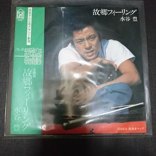 レコード  水谷豊  故郷フィーリング  我楽多マップ(その他)