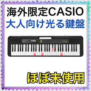 カシオ(CASIO)のCASIO LK-S250 電子キーボード 電子ピアノ(電子ピアノ)