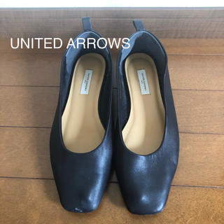 UNITED ARROWS - UNITED ARROWS★フラットシューズ