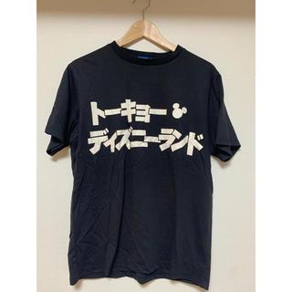 Disney - Tokyo Disney Land購入 美品 Mサイズ オリジナルTシャツ