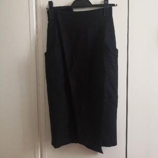 ENFOLD - ENFOLD アシンメトリーラップスカート 36 エンフォルド