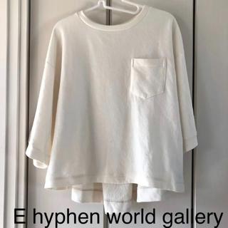 イーハイフンワールドギャラリー(E hyphen world gallery)のイーハイフン フレア裏毛プルオーバー(トレーナー/スウェット)