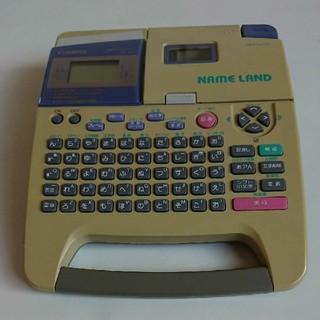 カシオ(CASIO)の【新品乾電池付き】カシオ ネームランド KL-880(オフィス用品一般)