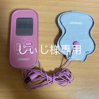 オムロン(OMRON)のオムロン低周波治療器 (マッサージ機)