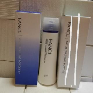 FANCL - ファンケルホワイト洗顔パウダー50g