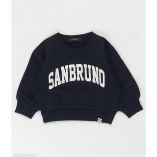ナノユニバース(nano・universe)の【nano・universe】 USA Cotton Kidsボリュームスリーブ(Tシャツ/カットソー)