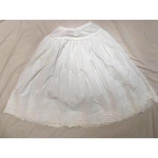 ピンクハウス(PINK HOUSE)のピンクハウス 裾フリル スカート (ロングスカート)