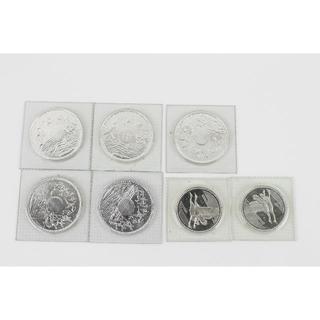 御在位60年記念10000円銀貨 5枚 5000円銀貨 2枚 額面60.000円(貨幣)