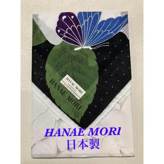 HANAE MORI - 新品未使用 HANAE MORI ハンカチ 可愛いお花モチーフ 日本製