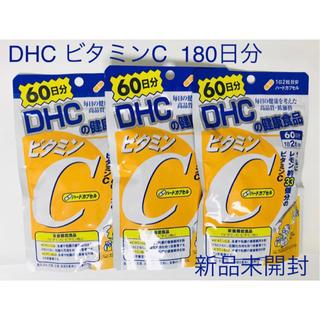 DHC - 【180日分】DHC  ビタミンC  60日×3袋 サプリメント