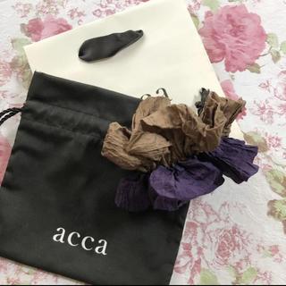acca - ほぼ未使用 acca マシュマロシュシュ 限定カラー