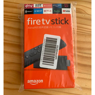 fire tv stick(第2世代)