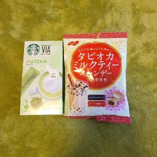 Starbucks Coffee - スターバックスヴィア 抹茶 タピオカミルクキャンデー