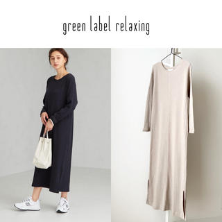green label relaxing - 19AW green label relaxing ワッフルカットワンピース
