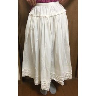 ピンクハウス(PINK HOUSE)のピンクハウス 裾フリル スカート 【長さ・タグ 確認用】(ロングスカート)