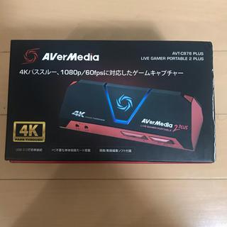 アバーメディア AVT-C878