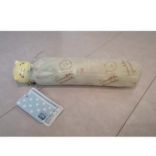 サンエックス(サンエックス)のすみっこぐらし ネコ 折りたたみ傘 グリーン 50cm(傘)