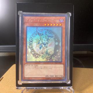 コナミ(KONAMI)の遊戯王 ブラック・マジシャン・ガール ホロ(シングルカード)