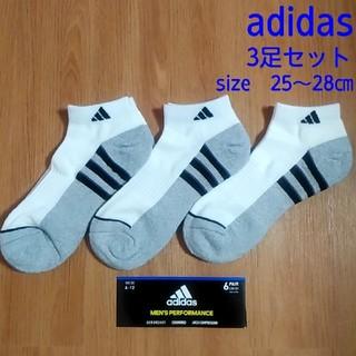 アディダス(adidas)のアディダス  メンズ ショートソックス 3足セット(ソックス)