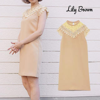 Lily Brown - 【新品】Aラインビジューワンピ