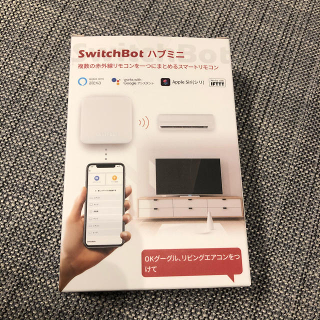 SwitchBot スイッチボット ハブミニ 開封品(ほぼ未使用) スマホ/家電/カメラの生活家電(その他)の商品写真