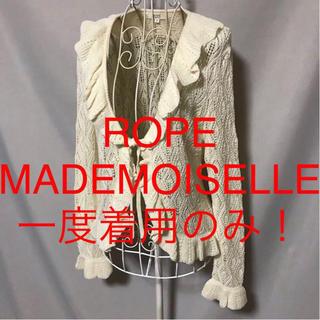 ロペ(ROPE)の★ROPE MADEMOISELLE/ロペ マドモアゼル★長袖カーディガンM(カーディガン)