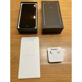 iPhone - iPhone 7 plus 128GB SIMフリー