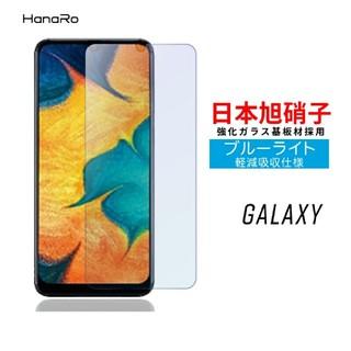 ギャラクシー(Galaxy)の【新品未使用】GALAXY A30 強化ガラスフィルム(保護フィルム)
