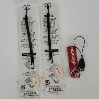 エヌティティドコモ(NTTdocomo)のドコモロゴ入りストラップ2種3本セット(ストラップ/イヤホンジャック)