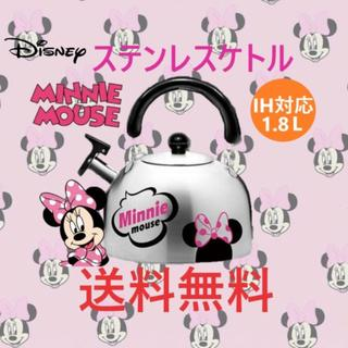 ディズニー(Disney)のDisney ミニーマウス ステンレス ケトル IH対応 1.8L(調理道具/製菓道具)